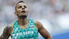 Денис Димитров финишира последен в серията си на 200 метра