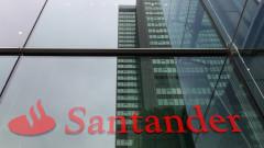 Най-голямата банка в еврозоната с двуцифрен ръст на печалбата