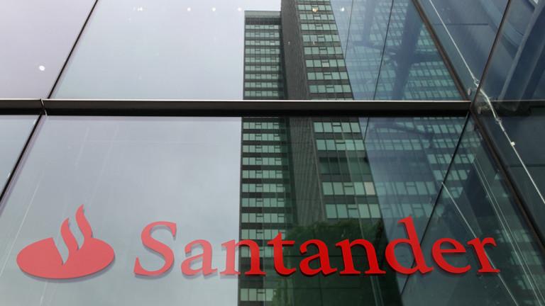 Испанската Banco Santander започна годината със силен старт след 10-процентно