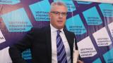 59 партии и 7 коалиции регистрирани за вота наесен