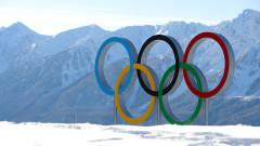Шест нови дисциплини на Олимпийските игри