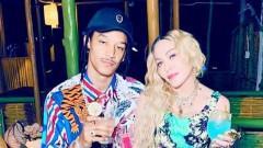 Дивият рожден ден на Мадона