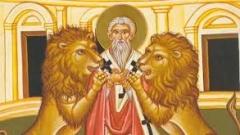 Игнажден – почитаме св. Игнатий Богоносец