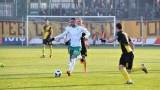 Ботев (Пловдив) победи Берое с 4:1