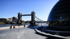 Fitch понижи кредитния рейтинг на Великобритания