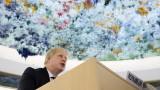 Лондон се присъедини към САЩ и защити Израел в Съвета на ООН за правата на човека