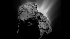 Какво е да летиш през космоса върху комета