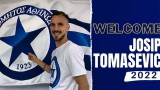 Локомотив (Пд) продаде Йосип Томашевич в Гърция