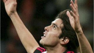 Треньорът на Милан определи Кака за №1 в света