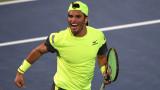 Григор Димитров отново четвърти в света след победа на Джазири срещу Чилич