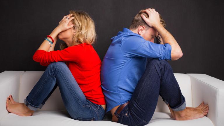 Всички сме наясно, че животът в двойка не е само