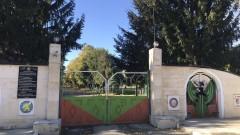 Военен от Казанлък е намерен прострелян по време на служба