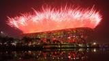 МОК отне нови десет медала от Олимпиадата в Пекин