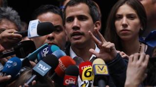 САЩ предоставиха на Хуан Гуайдо контрол над част от активите на Венецуела