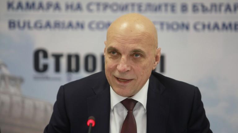 Ръководството на Камарата на строителите в България -КСБи Управителният съвет