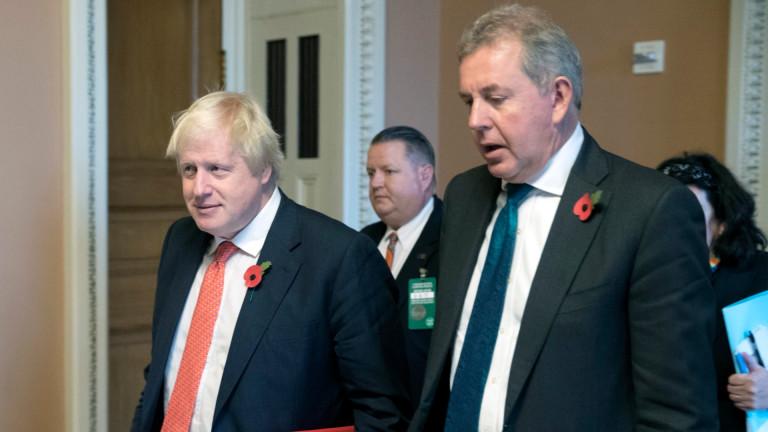 Посланикът на Великобритания в САЩ подаде оставка след разразилия се