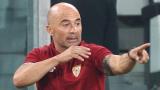 Серхио Рамос с култови думи към треньора на Севиля