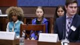 """Грета Тунберг към Конгреса на САЩ за климата: """"Не действате достатъчно усърдно"""""""