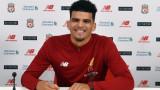 Ливърпул подписа с футболист на Челси