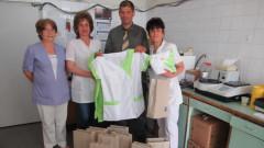 Фенове на Лудогорец дариха работни облекла на болница