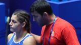 София Георгиева загуби шанса си за медал в Рим