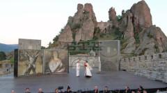 Белоградчишките скали се превръщат в класическа сцена