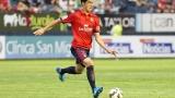 Дортмунд взе 19-годишен испански талант