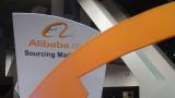 Кой се възползва от разпродажбата на акции на Alibaba?
