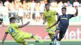 Италианската футболна федерация наказа Киево
