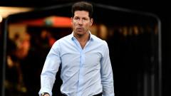 Диего Симеоне: Стойността на победата срещу Монако е голяма