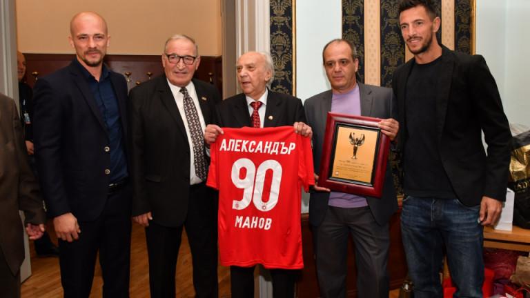 Куп гости уважиха юбилея на журналиста и служител на ЦСКА