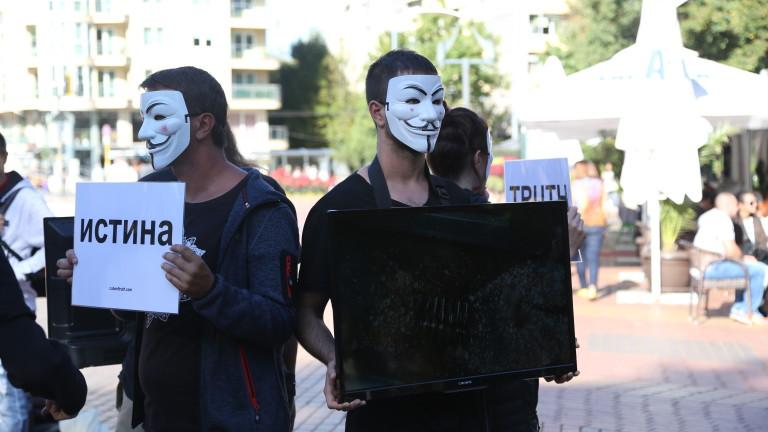 Група вегани излязоха в Южния парк в София за поредната