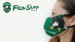 Лудогорец пуска предпазни маски с клубните символи