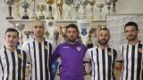 Косовският отбор на Шенсой представи двама българи