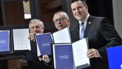 Лидерите на ЕС обявиха създаването на Европейски стълб на социалните права