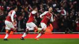 """Време е за лондонско дерби: Арсенал - Тотнъм, Шок за """"шпорите""""! Алексис Санчес удвоява!"""