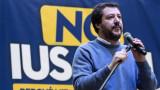 """""""Северна лига"""" иска да управлява Италия"""
