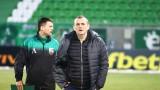 Двама от Славия ще играят във Втора лига, Загорчич освобождава сърбин