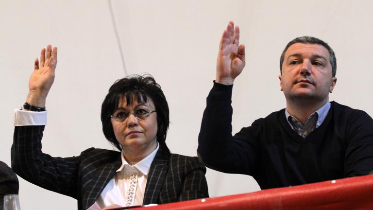 БСП ще маха пръстовите отпечатъци в болниците, оставя плоския данък; Бъчварова: Намалява миграционният натиск към България