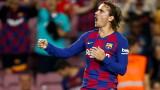 Барселона победи Виляреал с 2:1 в Ла Лига
