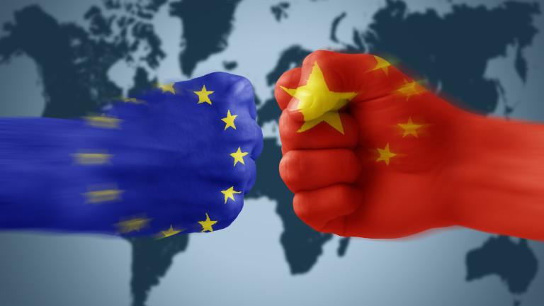 Европейският съюз трябва да заведе дело срещу Китай пред Международния