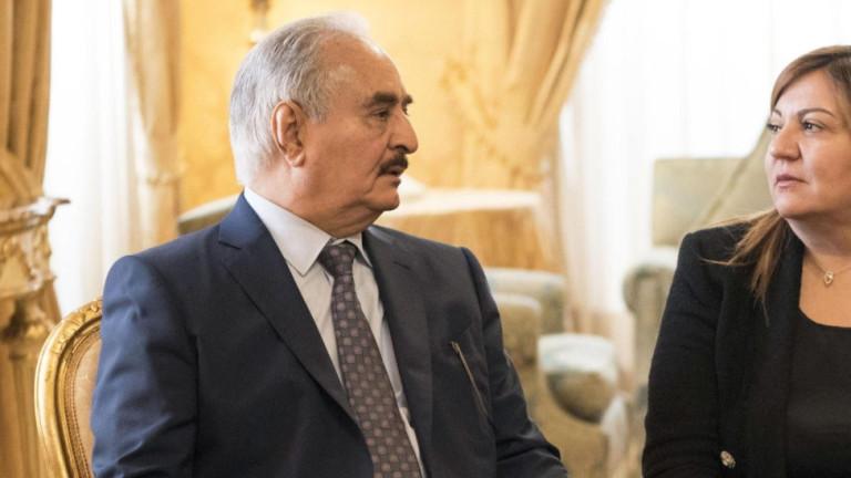 САЩ преговаря с Хафтар за примирие в Либия