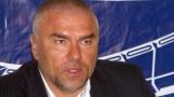Бизнесът на Марешки не получи достъп до българската борса. Затова отива на европейска