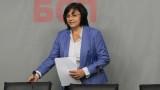 Корнелия Нинова иска прокурор да погали Борисов по главата