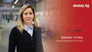 Историята на българската семейна фирма, станала ключов доставчик за гигантите Nestle и Mondelez