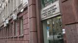 Данъчните излизат на протест в София