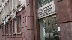 НАП проверява сделката за купуване на дипломатическия клуб