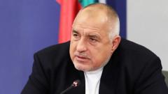 Бойко Борисов: Футболните отбори, които тренират по време на извънредното положение, трябва да бъдат наказани