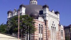 """За антисемитски надписи пред Централната синагога съобщи """"Шалом"""""""