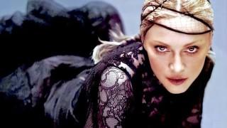 Мадона с поредно предизвикателно селфи